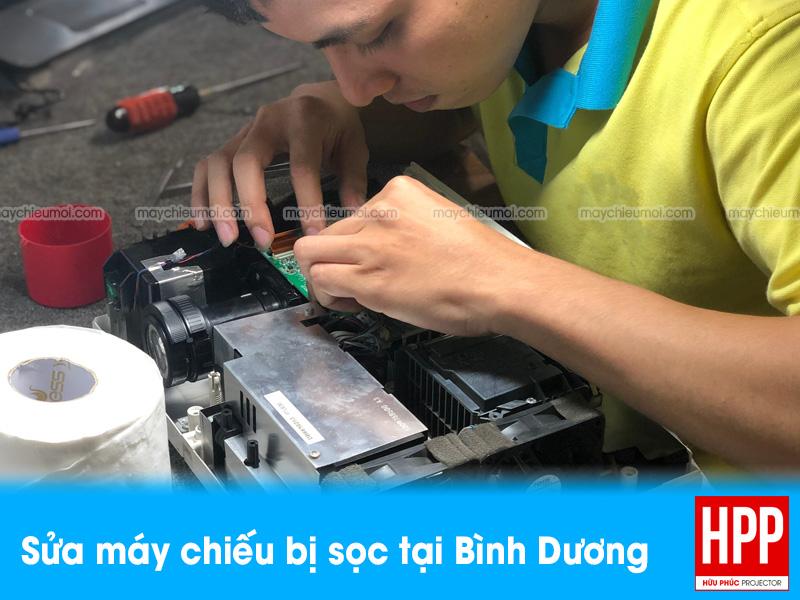 Sửa máy chiếu bị sọc Hữu Phúc Projector